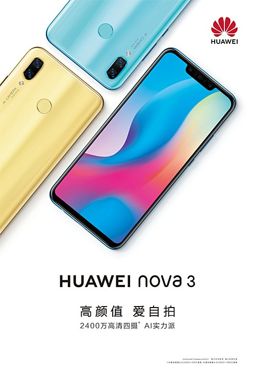 Notch-packing Huawei Nova 3 appears in new teaser - GSMArena