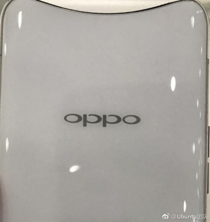 sale retailer a22da bc69b White Oppo Find X leaks ahead of possible unveiling - GSMArena.com news