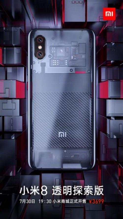 Xiaomi Mi 8 Explorer will go on sale on July 30 - GSMArena