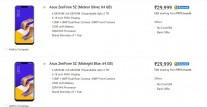 Screenshots of the ZenFone 5z variants on Flipkart with pricing