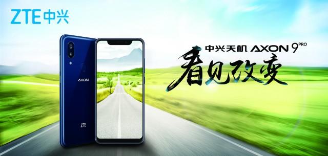 ZTE Axon 9 Pro teaser image