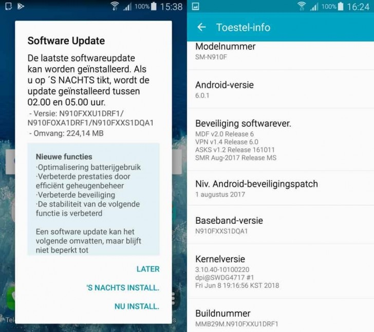 latest android software update 2018