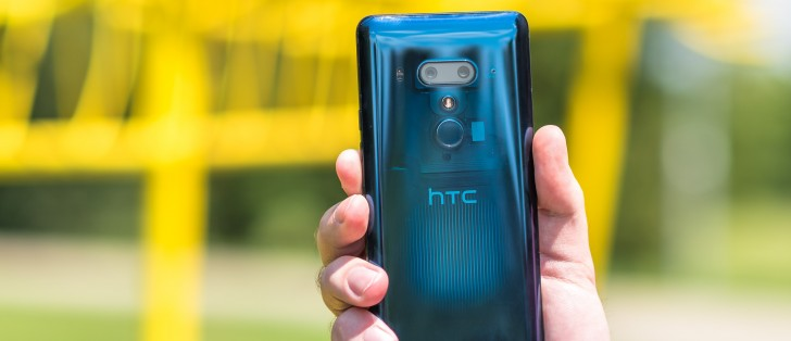 Image result for HTC U12+ important update - system performance, battery life and pressure buttons