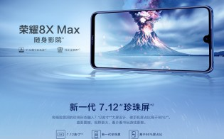 Honor 8X Max big screen and stereo speakers