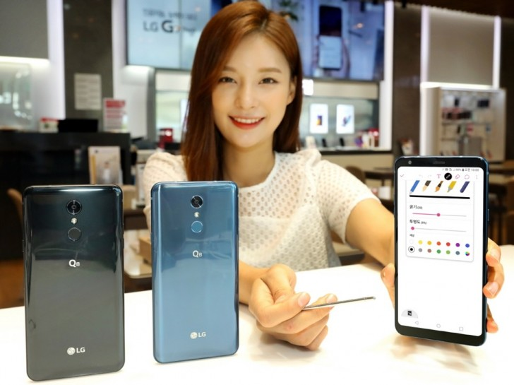 "LG announces the Q8 (2018) with 6.2"" screen and stylus"