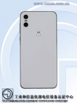 Motorola XT1941-2 (Motorola One) at TENAA
