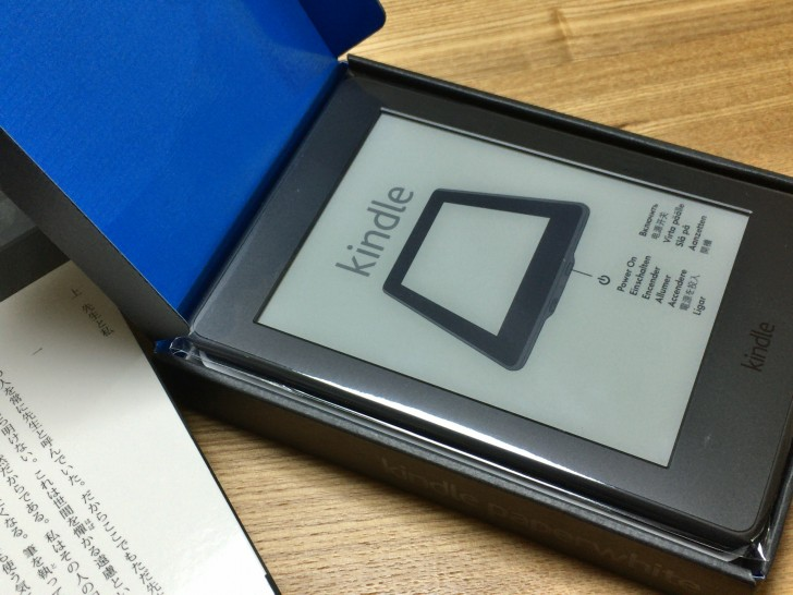 When will you finally make a proper Kindle, Amazon