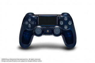 Limited edition Dual Shock 4 controller