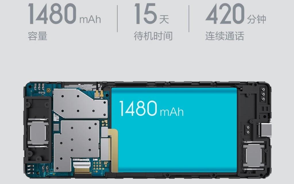Xiaomi Qin a fost lansat oficial si costa doar 30$ 141