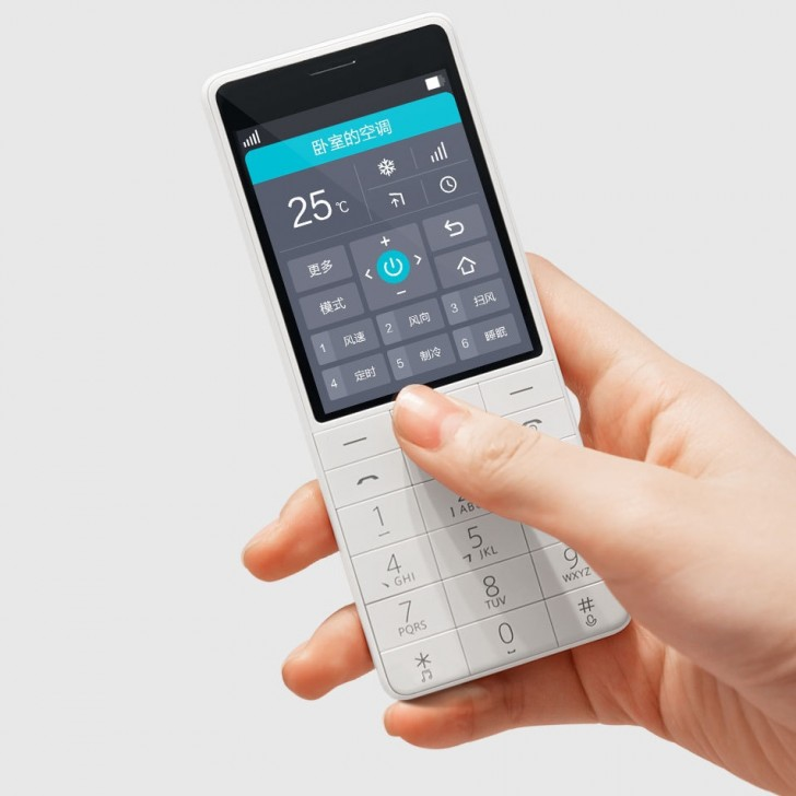 Xiaomi Qin AI feature phone powered by Android launched in China