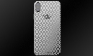 gsmarena 002 - Caviar decks the iPhone XS Max in diamonds, carbon, titanium and gold