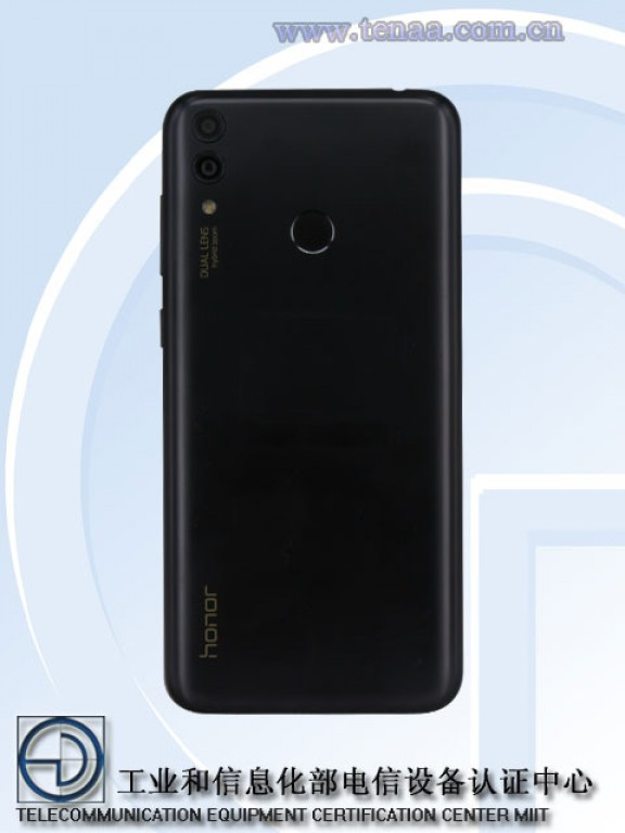 Huawei Honor 8C will be unveiled on October 11, TENAA
