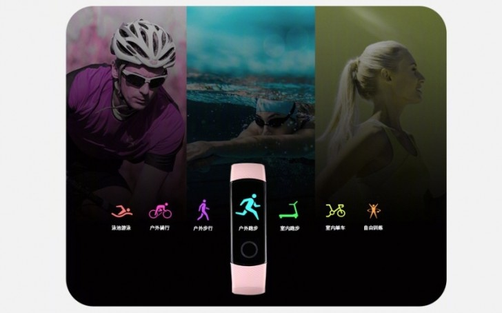 Honor Band 4 arrives with colored display for $30 - GSMArena