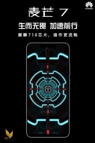Promo images of the Huawei Maimang 7