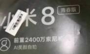 Xiaomi Mi 8 Youth retail box lists Snapdragon 660