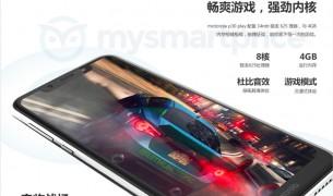 Motorola P30 Play