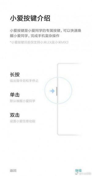 gsmarena 002 - Xiaomi Mi Mix 3 to have dedicated Xiao AI button