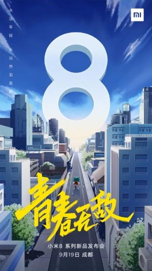 gsmarena 002 - Xiaomi Mi 8X / Mi 8 Youth arriving on September 19
