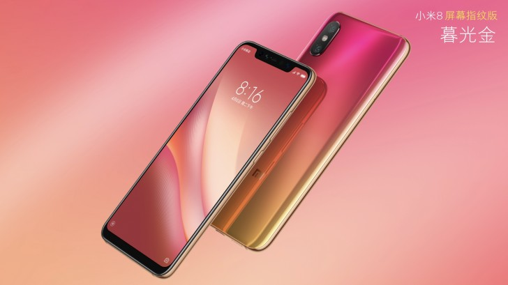 Xiaomi Mi 8 Youth with Snapdragon 660 Launched in Gradient Color Options
