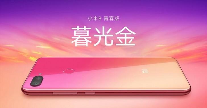 Xiaomi teases the Mi 8X in Twilight Gold - GSMArena com news