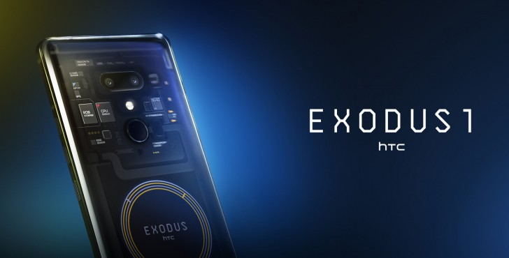 HTC Exodus 1 Blockchain Phone Launched with its Own Cryptocurrency Wallet 'Zion'