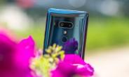 HTC U12+ receives a software update in Europe