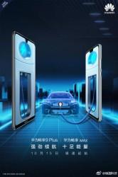 Huawei Enjoy 9 Plus and Enjoy Max teasers