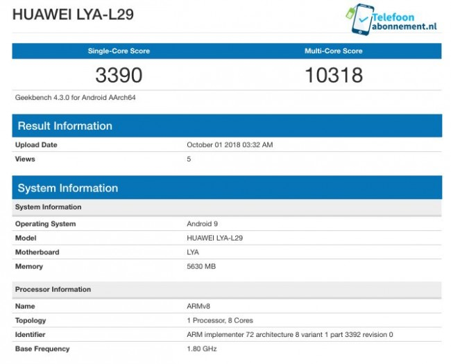 gsmarena 001 - Huawei Mate 20 brings its Kirin 980 to Geekbench, outclasses competition