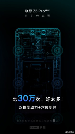 Lenovo Z5 Pro's slider mechanism and built-in security chip