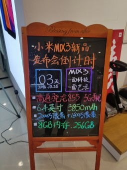 (Allegedly) the Xiaomi Mi Mix 3 specs