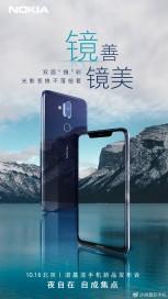 Nokia X7 / Nokia 7.1 Plus teaser images from Nokia's Weibo account