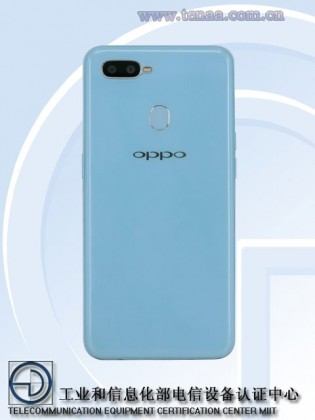 Is that the Oppo A7 on TENAA?