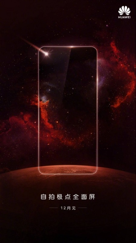 Huawei's teaser for the Infinity-O device