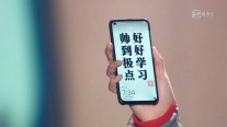A prototype shown off by Huawei during Jackson Yee's birthday party