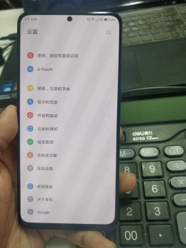 The Lenovo Z5s has a screen hole positioned at the center of the top edge of its screen