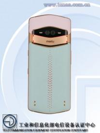 Meitu MP1801: check out the triple camera and Vertu-like design