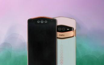 The triple selfie camera is near: Meitu phone visits TENAA