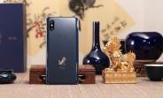 Xiaomi Mi Mix 3 Forbidden City Edition goes on sale in December