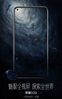 Honor V20 teasers