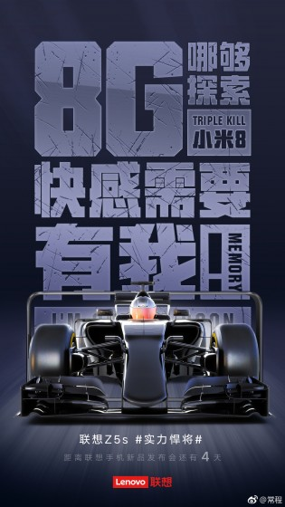 Lenovo teaser posters for Z5s