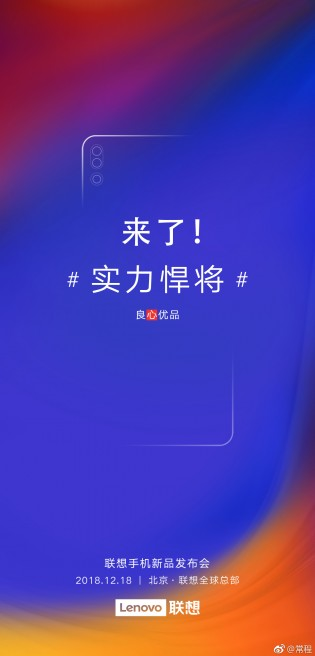Lenovo's teaser for the Z5s