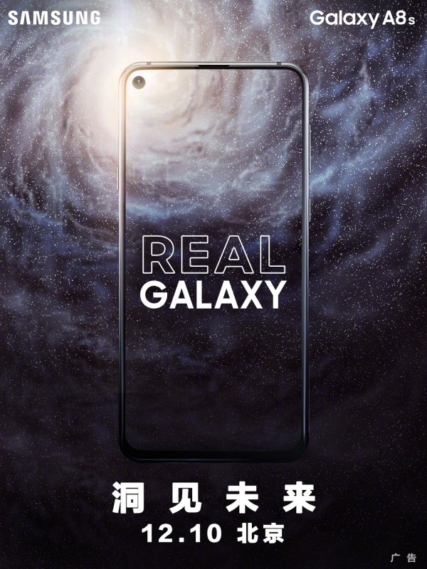 banner peluncuran Samsung Galaxy A8s