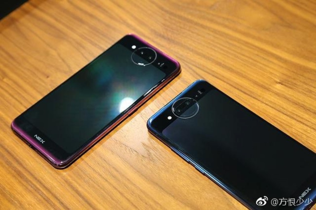 New vivo NEX 2 leaked images reveal the secondary screen - GSMArena