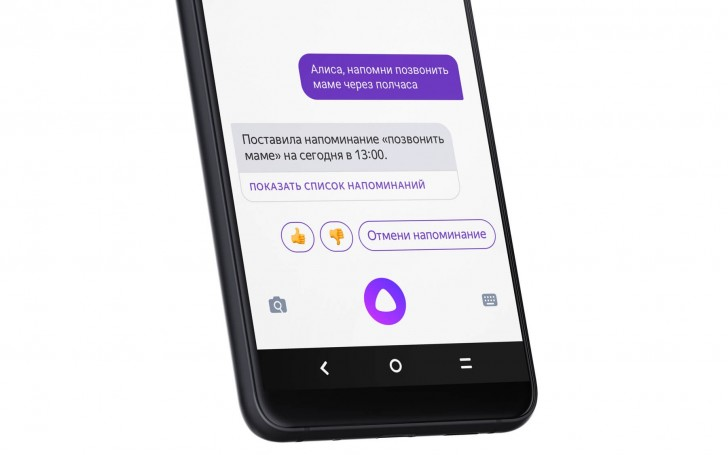 Yandex introduces its first Telephone with a voice assistant called