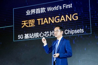 The Tiangang core chip for 5G base stations