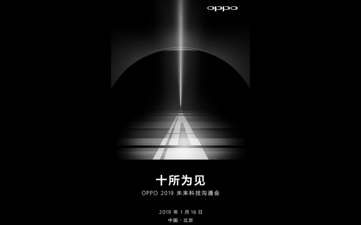 Oppo is introducing 10x optical zoom camera on January 16 - GSMArena