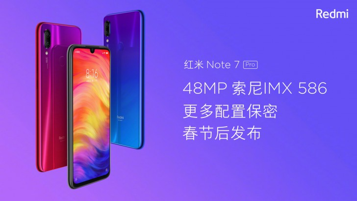 Redmi Note 7 Pro to be one of the first with the new
