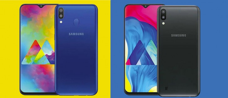 Samsung Galaxy M10, M20, and M30 Android Pie update will