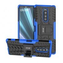 Sony Xperia XZ4 cases by Olixar