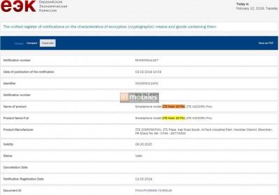 ZTE Axon 10 Pro's EEC certification (model name: A2020RU Pro)